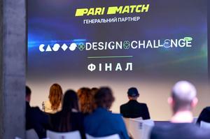Відбувся перший CASES: Design Challenge: хто переміг і отримав 100000 грн призових