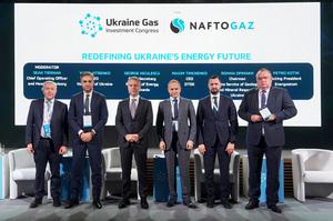 На «Українському газовому інвестиційному конгресі» представили перспективні можливості для інвестицій у газовий ринок і підписали перші меморандуми з інвесторами