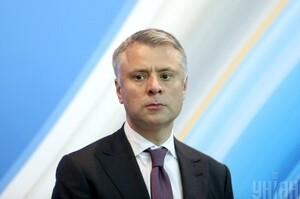 Україна може довгостроково забезпечити газові потреби власним видобутком – Вітренко