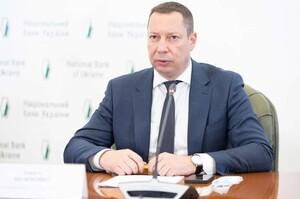 Голова Нацбанку назвав ключові ризики для української економіки