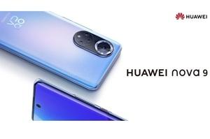 Huawei вперше за довгий час випустила смартфон для європейського ринку