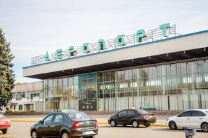 Нову злітно-посадкову смугу почали зводити в аеропорту Дніпра