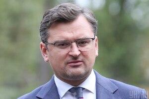 Україна очікує на чітку позицію Німеччини щодо газового шантажу Росії – Кулеба