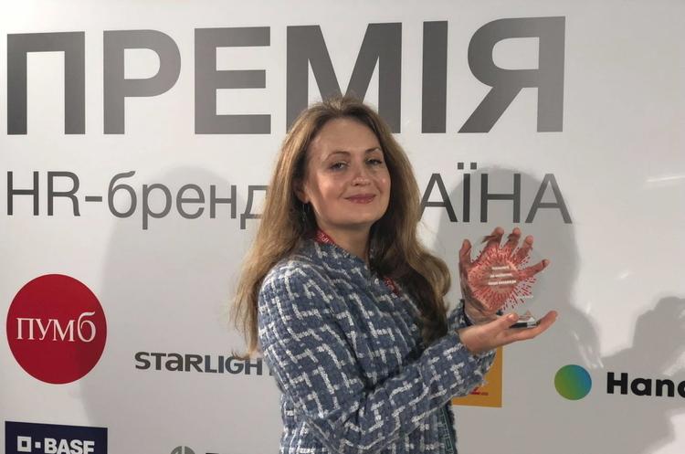 ПУМБ наградил победителя специальной номинации премии «HR-Бренд 2021» компании GlobalLogic