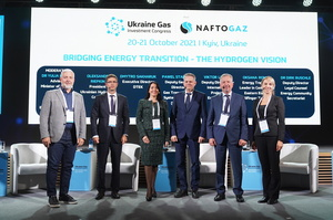 Українські та міжнародні урядовці разом з бізнесом обговорили роль України у енергобезпеці Європи