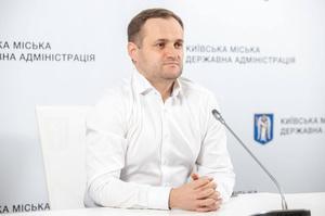 Київ визначив, як житиме в «червоній» зоні – Кулеба