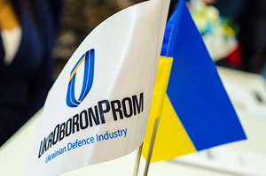 «Укроборонпром» збільшив обсяг виробленої продукції майже на шість млрд грн