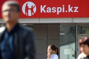 Казахстанська фінтехкомпанія Kaspi.kz купує український «БТА Банк»
