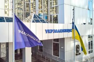 Уряд затвердив новий склад правління «Укрзалізниці»
