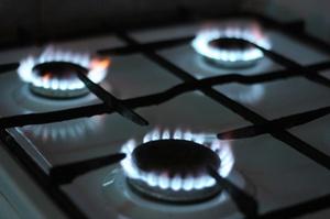 «Нафтогаз» постачатиме газ для побутових клієнтів ПОН за 7,96 грн/кубометр