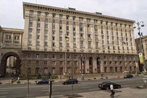 СБУ викрила посадовців КМДА на розкраданні 12 млн грн