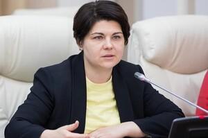 Прем'єр-міністр Молдови спростувала інформацію про угоду Energocom з «Нафтогазом»