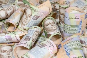Сукупний держборг України зменшився на 40 млрд грн