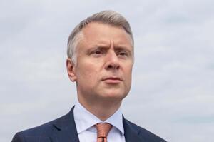 «Нафтогаз» готовий задовольнити виробничі потреби облгазів – Вітренко
