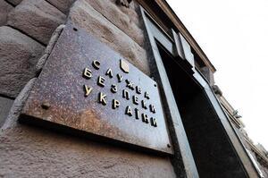 Київська фірма вкрала 20 млн грн, виділених державою на кіберзахист секретної інформації – СБУ