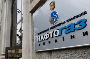 «Нафтогаз» отримав 1,7 млрд грн чистого збитку в першому півріччі