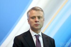 «Нафтогаз» цьогоріч експортував майже 200 млн куб. м природного газу – Вітренко