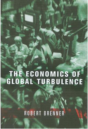 Экономика глобальной турбулентности