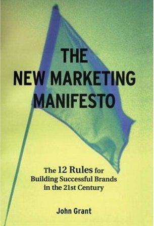 12 тем. Маркетинг ХХІ века