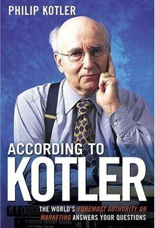 300 ключевых вопросов маректинга: отвечает Филип Котлер