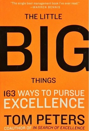 Ці важливі дрібниці. 163 способи досягти досконалості