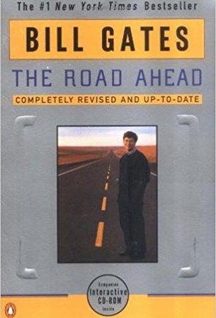 Дорога в будущее