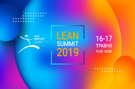 Lean Summit 2019