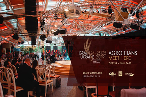 Grain Ukraine Conference 2019