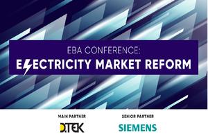 Конференція Асоціації: реформа ринку електричної енергії