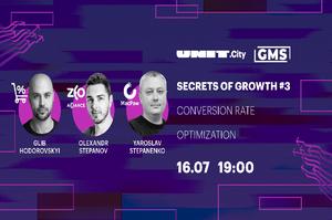 Secrets of Growth #3: Оптимізація конверсії