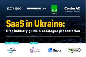Презентація огляду SaaS-ринку України