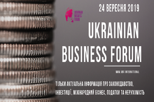 Ukrainian Business Forum