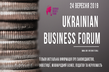 Ukrainian Business Forum