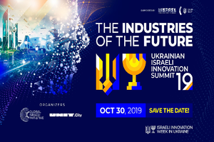 Ukrainian Israeli Innovation Summit 2019