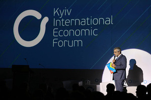 Kyiv International Economic Forum 2019