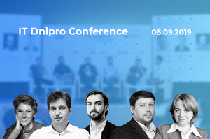 IT Dnipro Conference