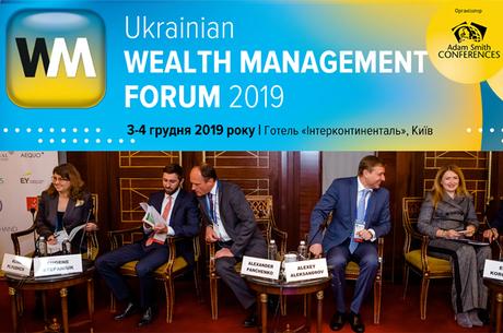 Управління Приватним Капіталом в Україні