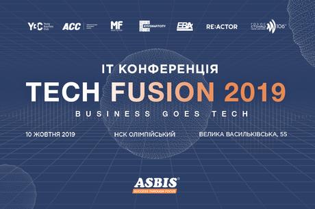 IT-КОНФЕРЕНЦІЯ TECH FUSION: тренди та інновації майбутнього, яке  починається зараз