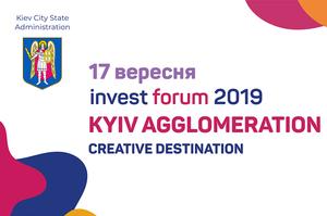 Invest in Kyiv Forum - развитие мегаполиса будущего