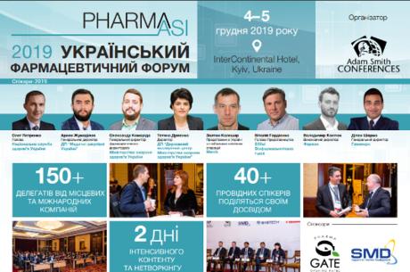 Ukrainian Pharmaceutical Forum