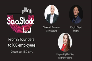 SaaStock Local Kyiv 4.0 от 2 основателей до сотни сотрудников