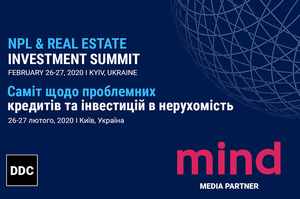 NPL & Real Estate Investment Summit