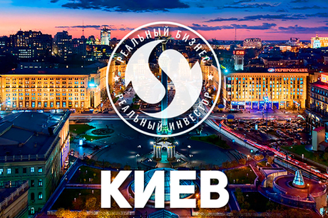 180 Битва Проектів, Київ