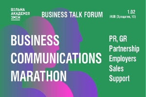 Business Communications Marathon - Business Talk Forum
