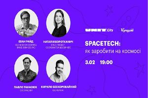 SpaceTech: как заработать на космосе