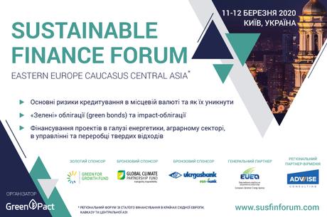 SusFinForum 2020