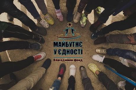 Круглий стіл на тему: Як мотивувати молодь з непідконтрольних територій вступати в українські вузи