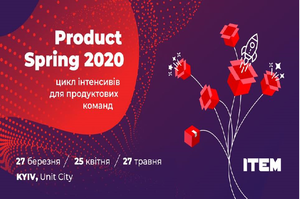 Product Spring 2020