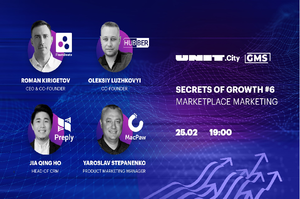 Secrets of Growth #6 | Marketplace Marketing