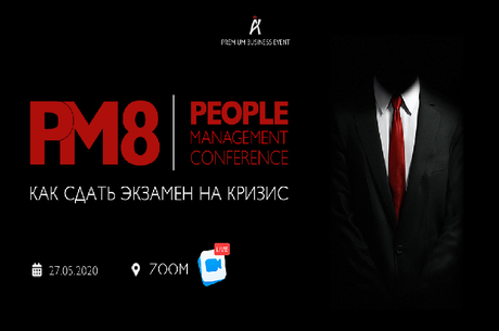 PEOPLE MANAGEMENT 8